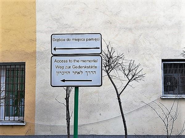 שרידי קיר גטו וורשה -3