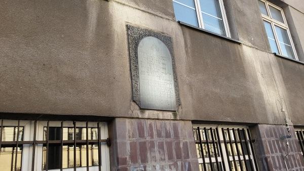 בניין SS לשעבר-1