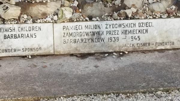 בית הקברות החדש בוורשה-1
