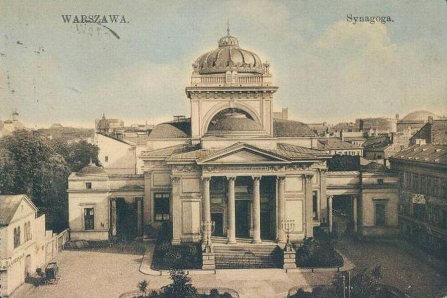 בית הכנסת הגדול שנהרס ב 1943