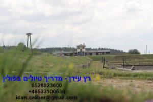 Gross-Rosen Camp (13)