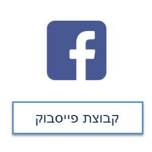 Facebook group 300X300