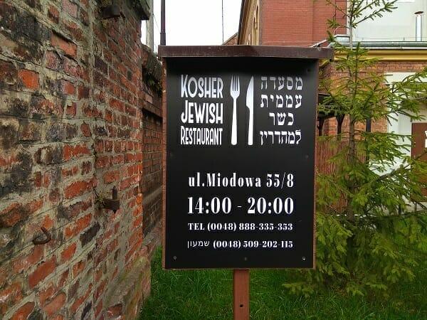 Kosher Restaurant in Krakow1