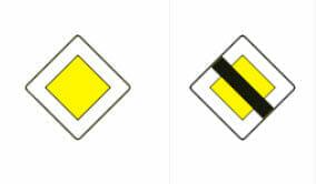 תמרור דרך ראשי וסוף דרך הראשי