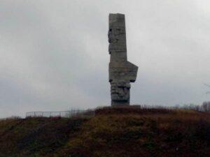 ווסטרפלאטה - מקום בו החלה המלחמה